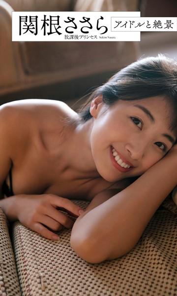 株式会社FORZA RECORD 発売情報 関根ささら デジタル写真集『アイドルと絶景』