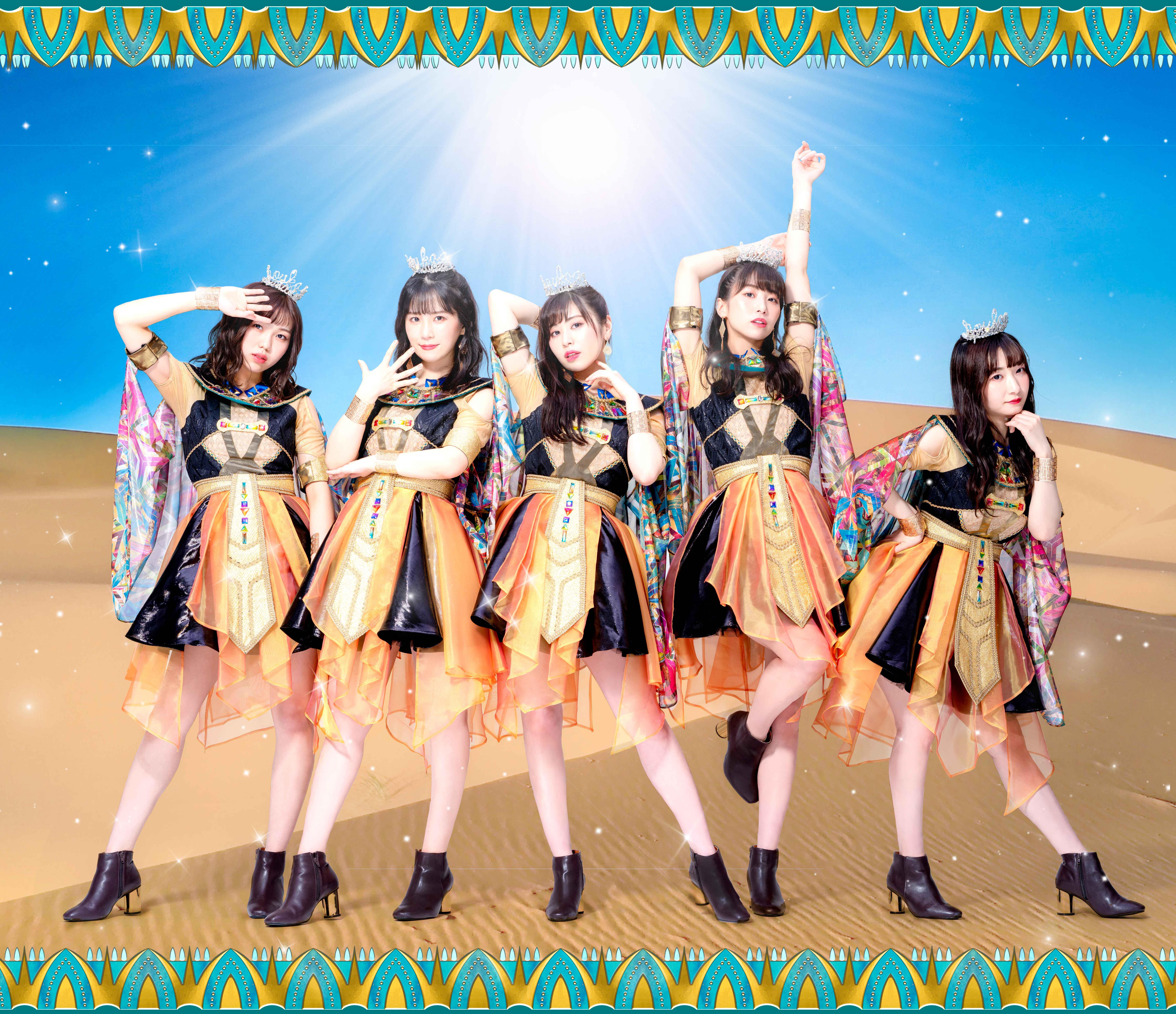 株式会社FORZA RECORD 放課後プリンセス NEWシングル2020年7月29日発売決定!!