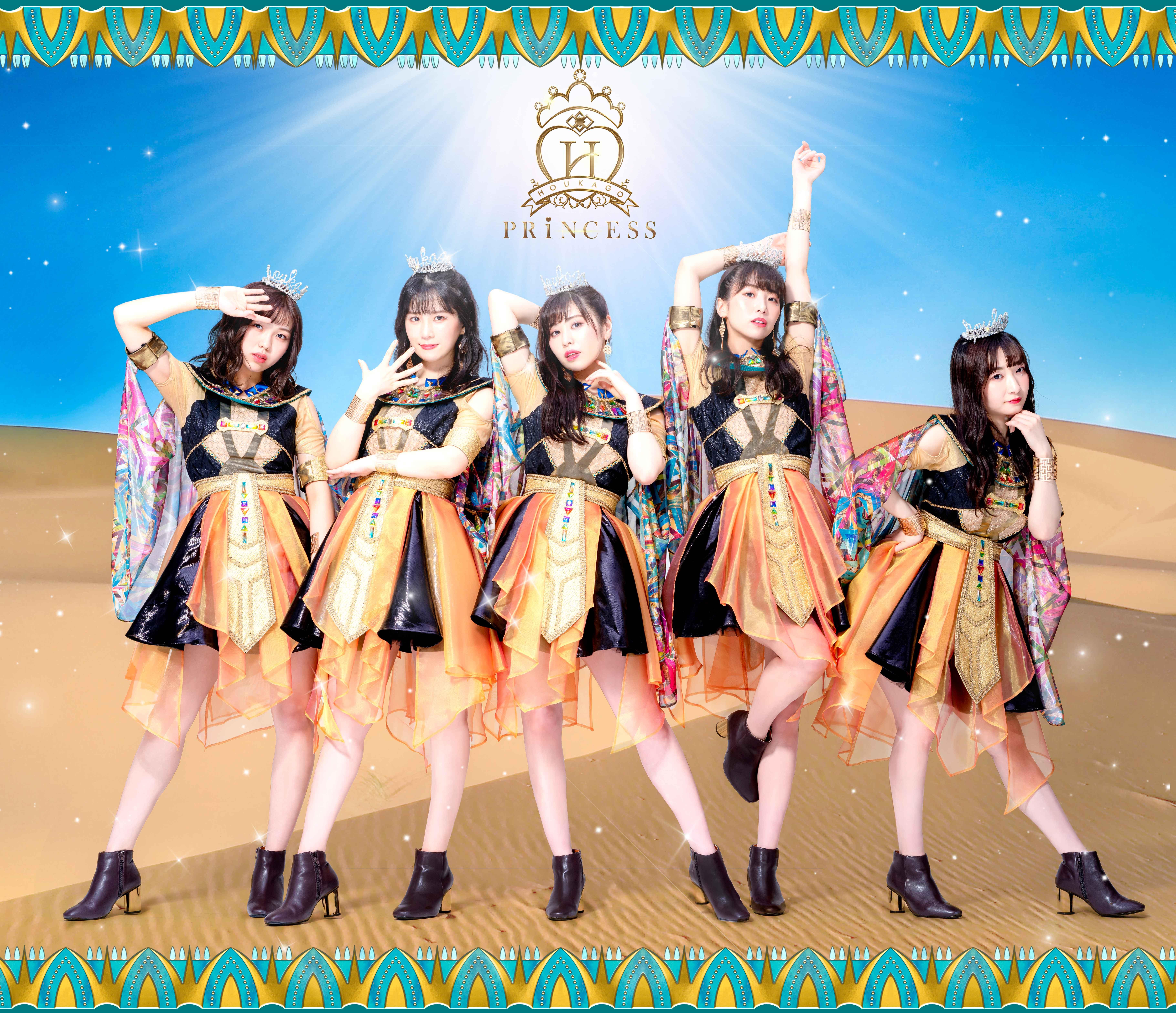 株式会社FORZA RECORD TBS系テレビ番組『有田ジェネレーション』9月度エンディングテーマに決定!!